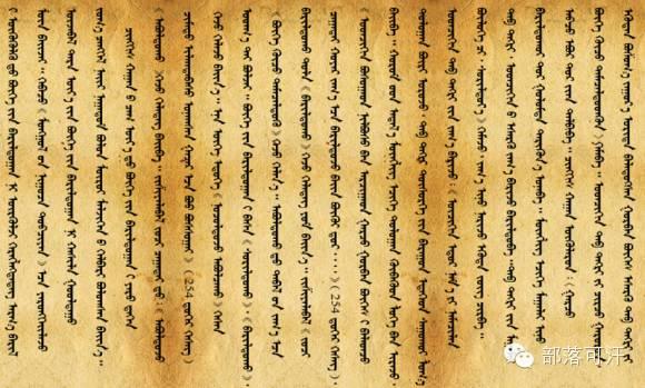 【记史资料】成吉思汗时代的蒙古式摔跤 第2张