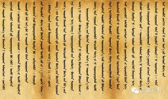 【记史资料】成吉思汗时代的蒙古式摔跤 第5张