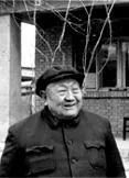 内蒙古自治区党委历届常务委员、书记资料 第5张 内蒙古自治区党委历届常务委员、书记资料 蒙古文化