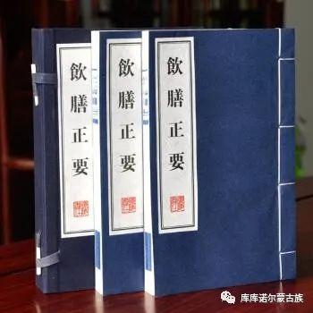 元代著名蒙古族营养学家忽思慧 第4张