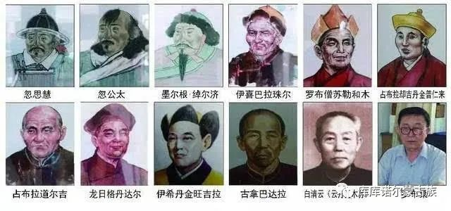 元代著名蒙古族营养学家忽思慧 第5张
