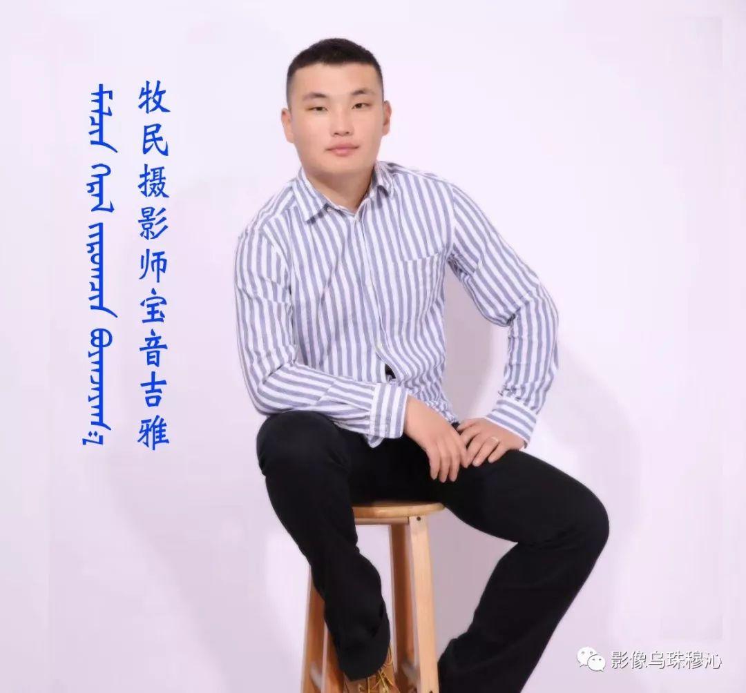牧民摄影师宝音吉雅摄影作品欣赏 第1张 牧民摄影师宝音吉雅摄影作品欣赏 蒙古文化