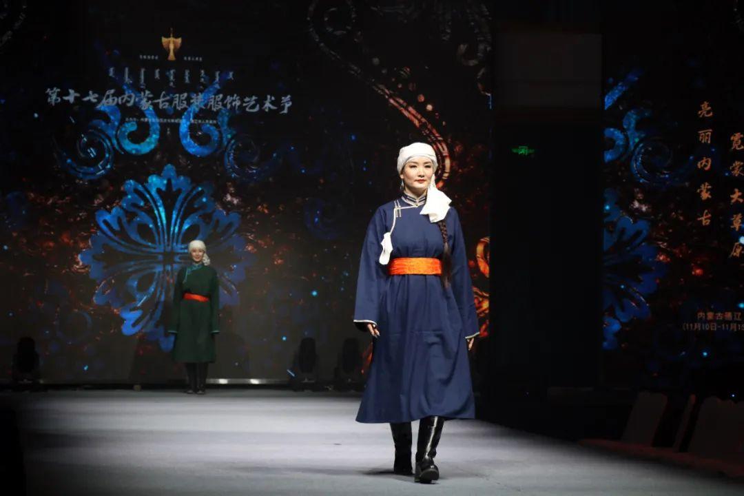 2020蒙古族服装服饰设计大赛 ᠮᠣᠩᠭᠤᠯ ᠦᠨᠳᠦᠰᠦᠲᠡᠨᠦ᠌ ᠬᠤᠪᠴᠠᠰᠤ ᠵᠠᠰᠠᠯᠤ᠋ᠨ ᠤᠷᠤᠯᠳᠤᠭᠠᠨ 第14张 2020蒙古族服装服饰设计大赛 ᠮᠣᠩᠭᠤᠯ ᠦᠨᠳᠦᠰᠦᠲᠡᠨᠦ᠌ ᠬᠤᠪᠴᠠᠰᠤ ᠵᠠᠰᠠᠯᠤ᠋ᠨ ᠤᠷᠤᠯᠳᠤᠭᠠᠨ 蒙古服饰