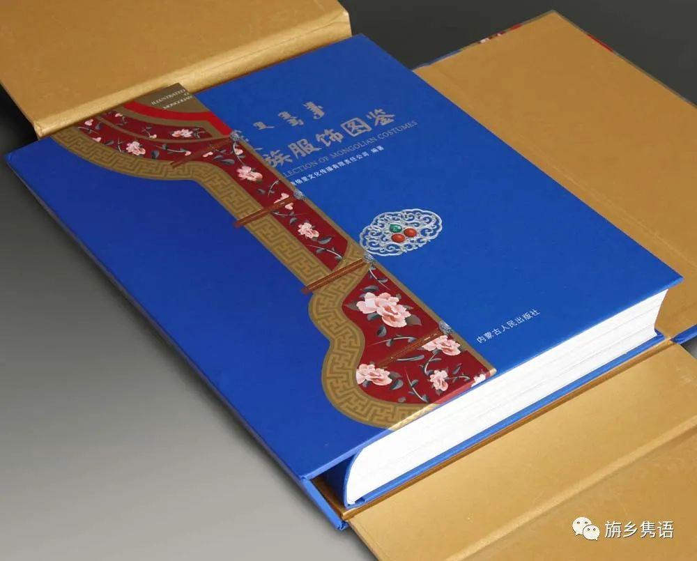 那仁夫谈民族文化与艺术创作 第5张 那仁夫谈民族文化与艺术创作 蒙古画廊