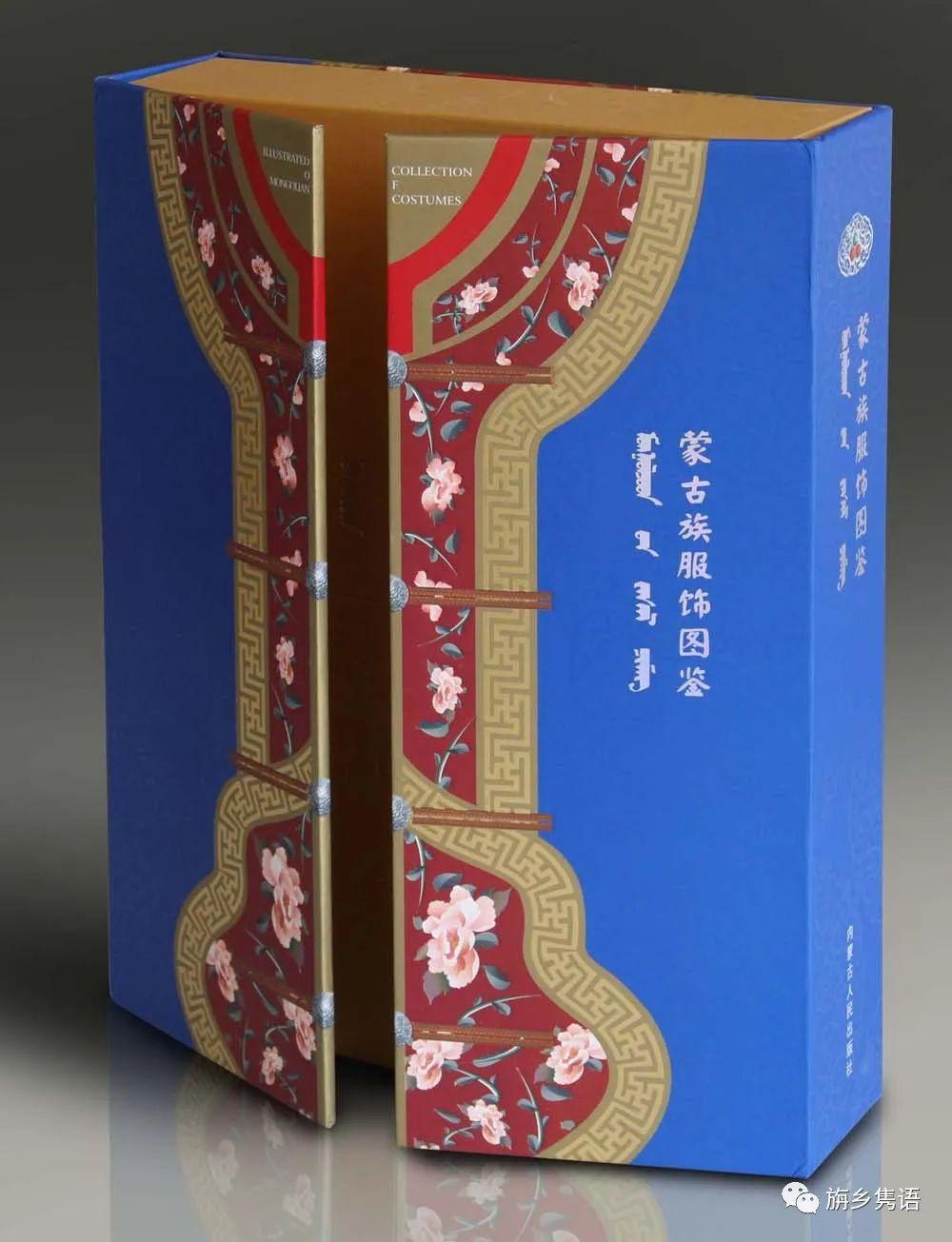 那仁夫谈民族文化与艺术创作 第4张 那仁夫谈民族文化与艺术创作 蒙古画廊