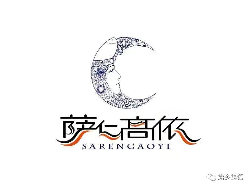 那仁夫谈民族文化与艺术创作 第11张 那仁夫谈民族文化与艺术创作 蒙古画廊