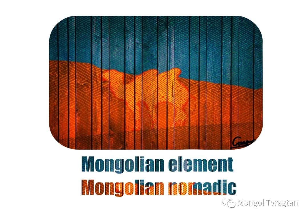 蒙古插画师 散其尔ᠮᠣᠩᠭᠣᠯ ᠵᠢᠷᠤᠭᠠᠴᠢ ᠆᠆᠆ ᠭᠣᠴᠢᠳ ᠣᠨ ᠰᠠᠨᠢᠴᠢᠷ 第6张 蒙古插画师 散其尔ᠮᠣᠩᠭᠣᠯ ᠵᠢᠷᠤᠭᠠᠴᠢ ᠆᠆᠆ ᠭᠣᠴᠢᠳ ᠣᠨ ᠰᠠᠨᠢᠴᠢᠷ 蒙古画廊