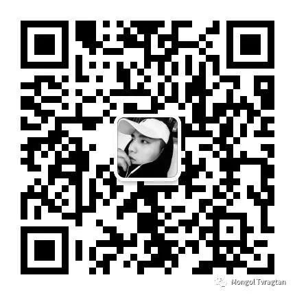 蒙古插画师 散其尔ᠮᠣᠩᠭᠣᠯ ᠵᠢᠷᠤᠭᠠᠴᠢ ᠆᠆᠆ ᠭᠣᠴᠢᠳ ᠣᠨ ᠰᠠᠨᠢᠴᠢᠷ 第14张 蒙古插画师 散其尔ᠮᠣᠩᠭᠣᠯ ᠵᠢᠷᠤᠭᠠᠴᠢ ᠆᠆᠆ ᠭᠣᠴᠢᠳ ᠣᠨ ᠰᠠᠨᠢᠴᠢᠷ 蒙古画廊