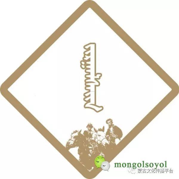 蒙古元素头像  免费设计 第4张 蒙古元素头像    免费设计 蒙古设计