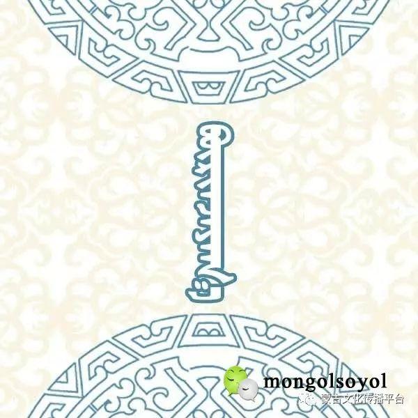 蒙古元素头像  免费设计 第6张 蒙古元素头像    免费设计 蒙古设计