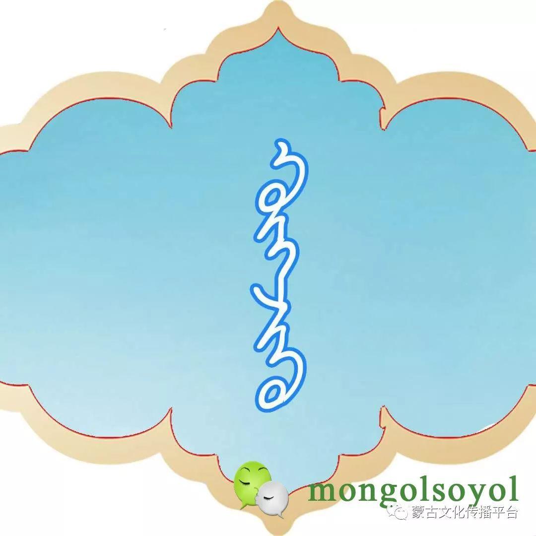 蒙古元素头像  免费设计 第9张 蒙古元素头像    免费设计 蒙古设计