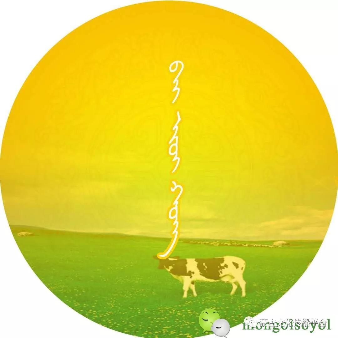 蒙古元素头像  免费设计 第12张 蒙古元素头像    免费设计 蒙古设计