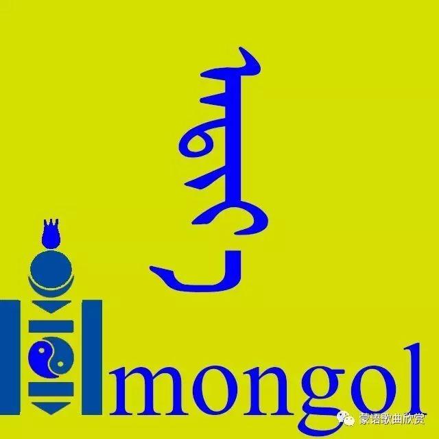 ?【蒙古头像】 200个蒙古元素微信头像  总有您喜欢的 第4张 ?【蒙古头像】 200个蒙古元素微信头像  总有您喜欢的 蒙古文化