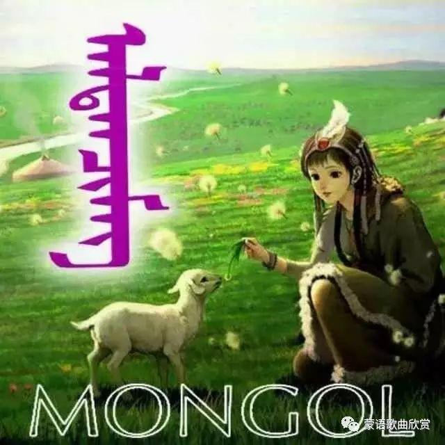 ?【蒙古头像】 200个蒙古元素微信头像  总有您喜欢的 第3张 ?【蒙古头像】 200个蒙古元素微信头像  总有您喜欢的 蒙古文化