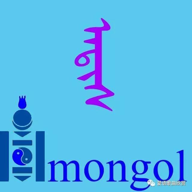 ?【蒙古头像】 200个蒙古元素微信头像  总有您喜欢的 第5张 ?【蒙古头像】 200个蒙古元素微信头像  总有您喜欢的 蒙古文化
