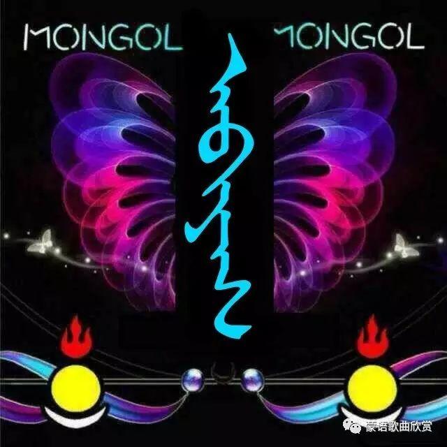 ?【蒙古头像】 200个蒙古元素微信头像  总有您喜欢的 第8张 ?【蒙古头像】 200个蒙古元素微信头像  总有您喜欢的 蒙古文化