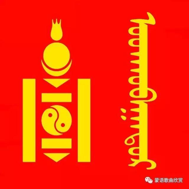 ?【蒙古头像】 200个蒙古元素微信头像  总有您喜欢的 第17张 ?【蒙古头像】 200个蒙古元素微信头像  总有您喜欢的 蒙古文化