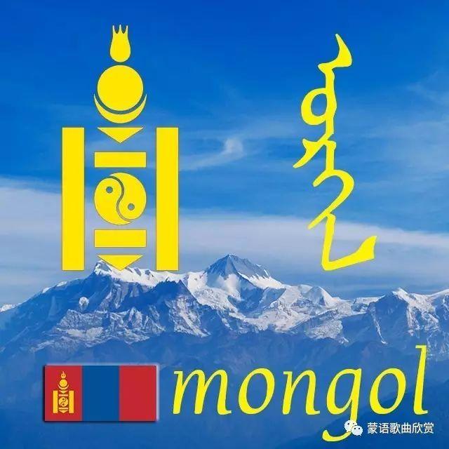 ?【蒙古头像】 200个蒙古元素微信头像  总有您喜欢的 第14张 ?【蒙古头像】 200个蒙古元素微信头像  总有您喜欢的 蒙古文化