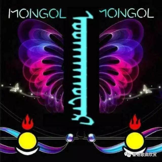 ?【蒙古头像】 200个蒙古元素微信头像  总有您喜欢的 第19张 ?【蒙古头像】 200个蒙古元素微信头像  总有您喜欢的 蒙古文化