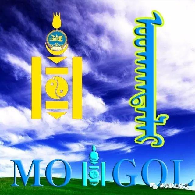 ?【蒙古头像】 200个蒙古元素微信头像  总有您喜欢的 第18张 ?【蒙古头像】 200个蒙古元素微信头像  总有您喜欢的 蒙古文化