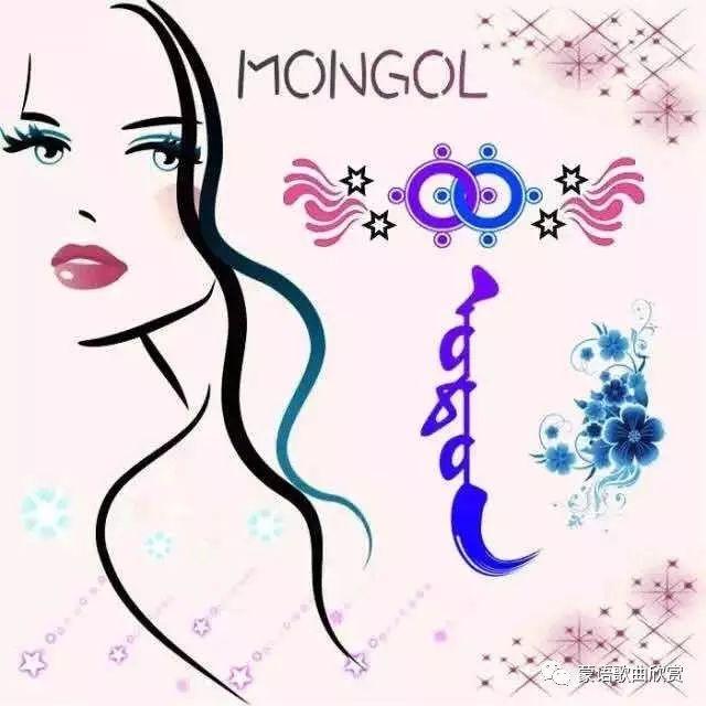 ?【蒙古头像】 200个蒙古元素微信头像  总有您喜欢的 第20张 ?【蒙古头像】 200个蒙古元素微信头像  总有您喜欢的 蒙古文化