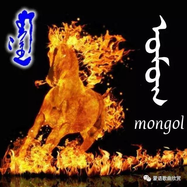 ?【蒙古头像】 200个蒙古元素微信头像  总有您喜欢的 第21张 ?【蒙古头像】 200个蒙古元素微信头像  总有您喜欢的 蒙古文化