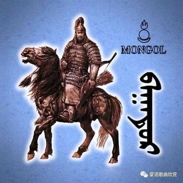 ?【蒙古头像】 200个蒙古元素微信头像  总有您喜欢的 第26张 ?【蒙古头像】 200个蒙古元素微信头像  总有您喜欢的 蒙古文化