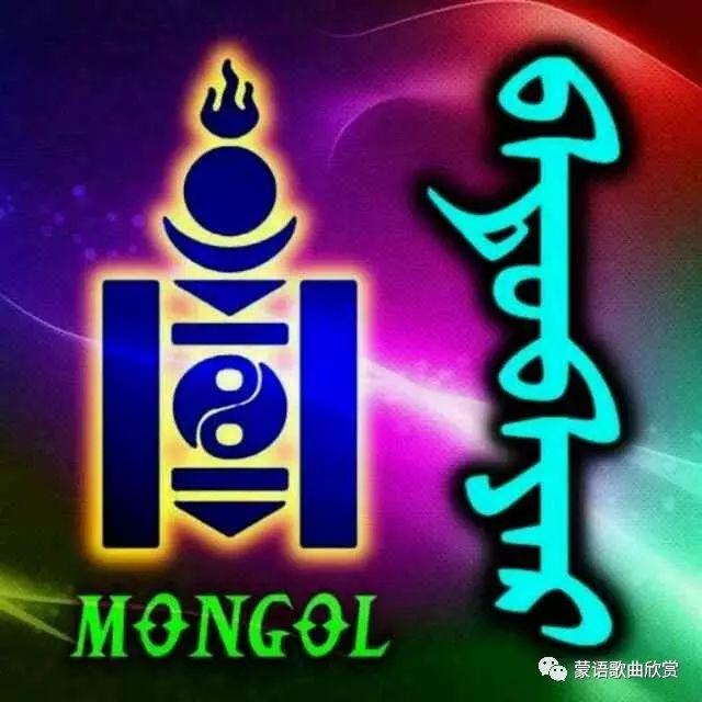?【蒙古头像】 200个蒙古元素微信头像  总有您喜欢的 第28张 ?【蒙古头像】 200个蒙古元素微信头像  总有您喜欢的 蒙古文化