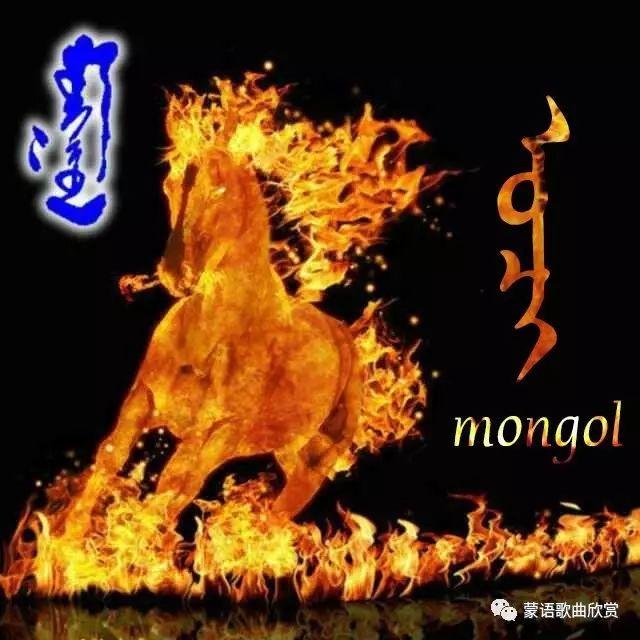 ?【蒙古头像】 200个蒙古元素微信头像  总有您喜欢的 第24张 ?【蒙古头像】 200个蒙古元素微信头像  总有您喜欢的 蒙古文化