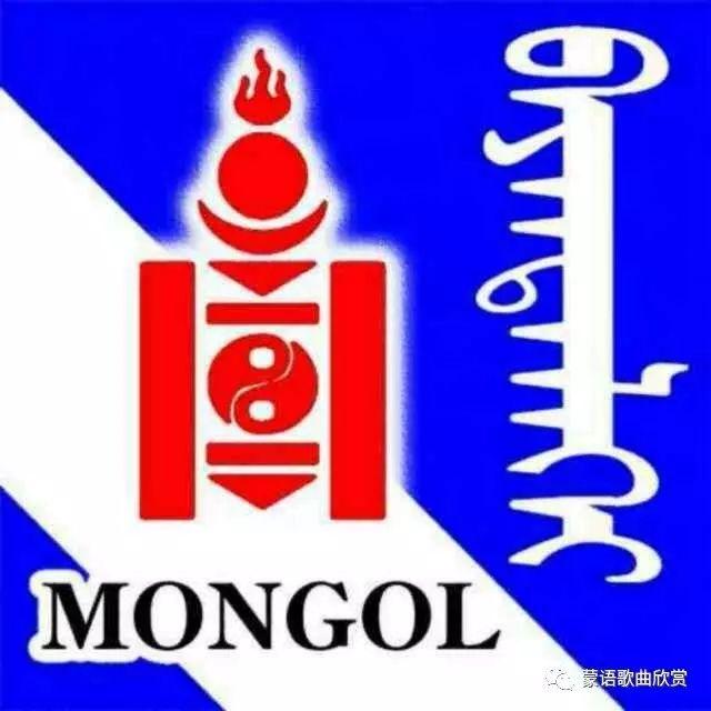 ?【蒙古头像】 200个蒙古元素微信头像  总有您喜欢的 第34张 ?【蒙古头像】 200个蒙古元素微信头像  总有您喜欢的 蒙古文化