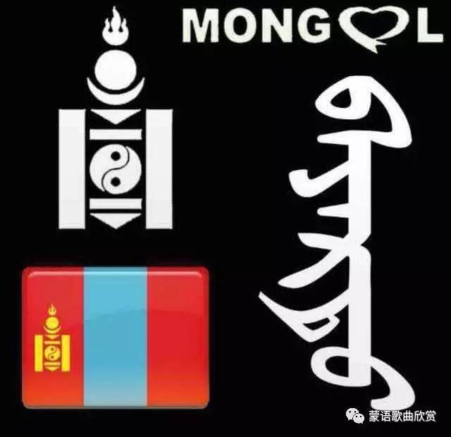 ?【蒙古头像】 200个蒙古元素微信头像  总有您喜欢的 第31张 ?【蒙古头像】 200个蒙古元素微信头像  总有您喜欢的 蒙古文化