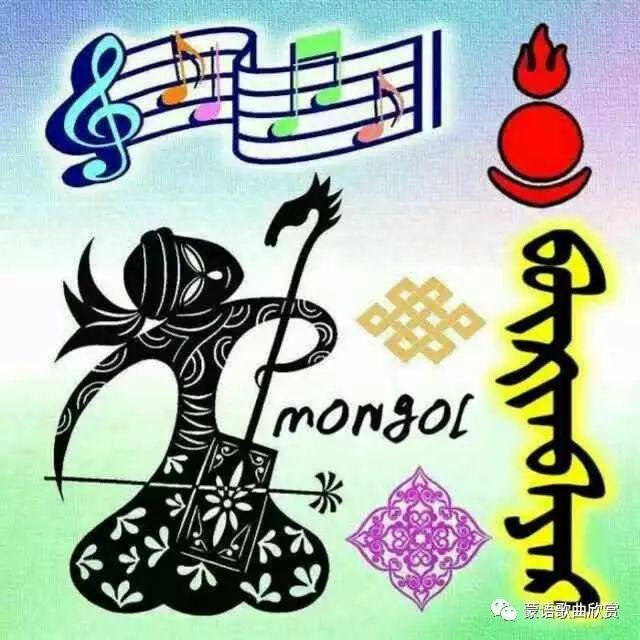 ?【蒙古头像】 200个蒙古元素微信头像  总有您喜欢的 第39张 ?【蒙古头像】 200个蒙古元素微信头像  总有您喜欢的 蒙古文化