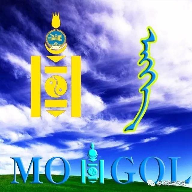 ?【蒙古头像】 200个蒙古元素微信头像  总有您喜欢的 第48张 ?【蒙古头像】 200个蒙古元素微信头像  总有您喜欢的 蒙古文化