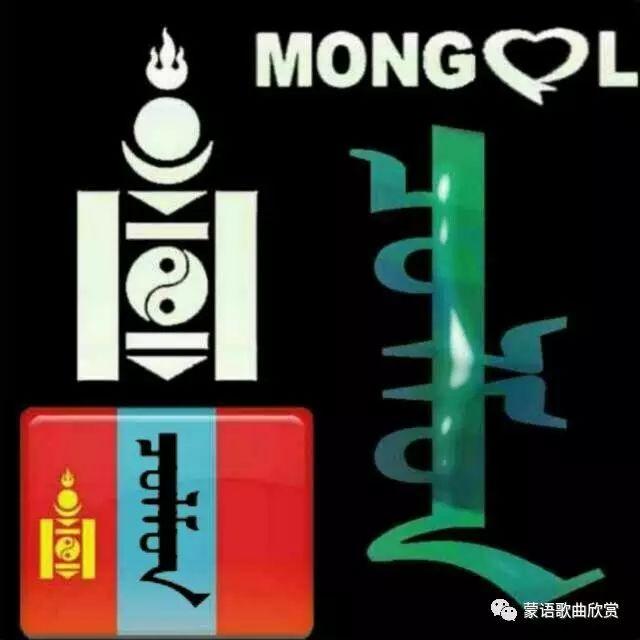 ?【蒙古头像】 200个蒙古元素微信头像  总有您喜欢的 第43张 ?【蒙古头像】 200个蒙古元素微信头像  总有您喜欢的 蒙古文化