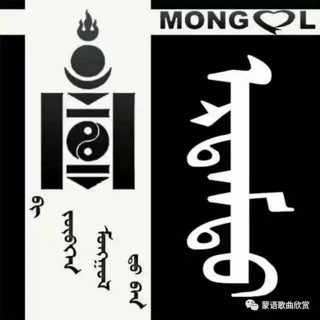 ?【蒙古头像】 200个蒙古元素微信头像  总有您喜欢的 第56张 ?【蒙古头像】 200个蒙古元素微信头像  总有您喜欢的 蒙古文化