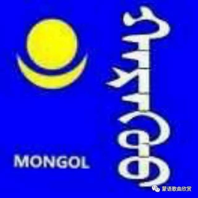 ?【蒙古头像】 200个蒙古元素微信头像  总有您喜欢的 第62张 ?【蒙古头像】 200个蒙古元素微信头像  总有您喜欢的 蒙古文化
