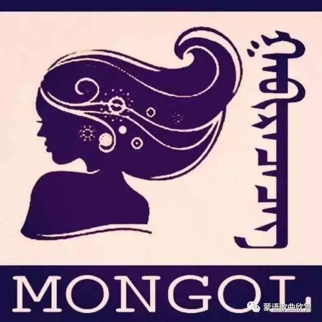 ?【蒙古头像】 200个蒙古元素微信头像  总有您喜欢的 第57张 ?【蒙古头像】 200个蒙古元素微信头像  总有您喜欢的 蒙古文化