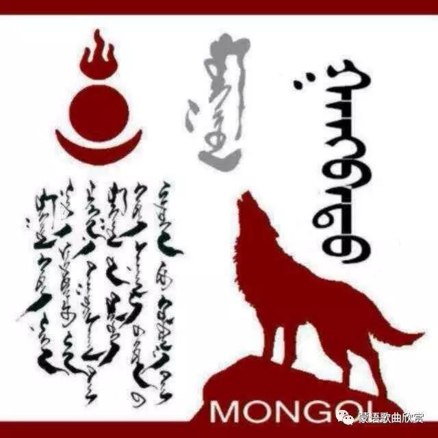 ?【蒙古头像】 200个蒙古元素微信头像  总有您喜欢的 第58张 ?【蒙古头像】 200个蒙古元素微信头像  总有您喜欢的 蒙古文化