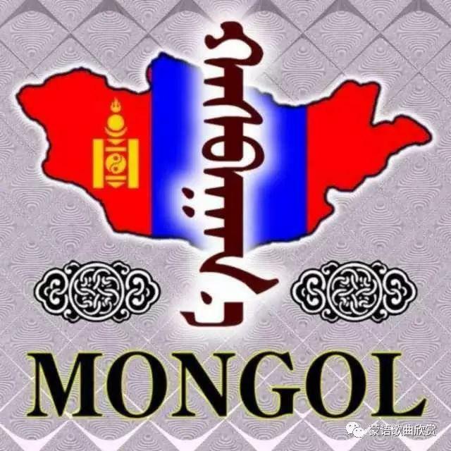 ?【蒙古头像】 200个蒙古元素微信头像  总有您喜欢的 第64张 ?【蒙古头像】 200个蒙古元素微信头像  总有您喜欢的 蒙古文化