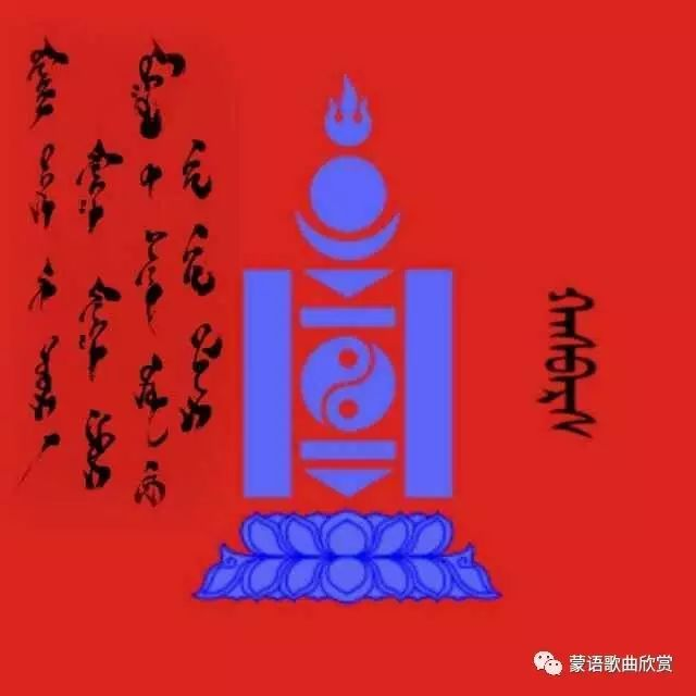 ?【蒙古头像】 200个蒙古元素微信头像  总有您喜欢的 第65张 ?【蒙古头像】 200个蒙古元素微信头像  总有您喜欢的 蒙古文化