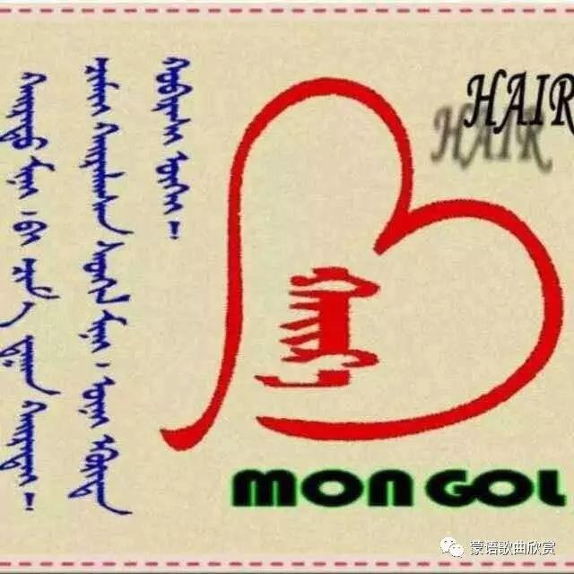 ?【蒙古头像】 200个蒙古元素微信头像  总有您喜欢的 第74张 ?【蒙古头像】 200个蒙古元素微信头像  总有您喜欢的 蒙古文化