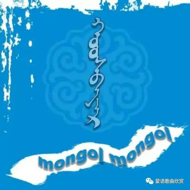 ?【蒙古头像】 200个蒙古元素微信头像  总有您喜欢的 第71张 ?【蒙古头像】 200个蒙古元素微信头像  总有您喜欢的 蒙古文化
