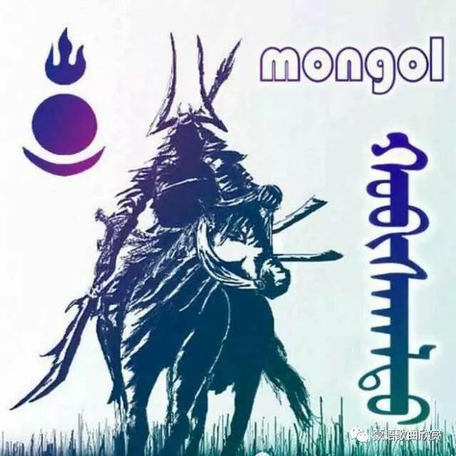 ?【蒙古头像】 200个蒙古元素微信头像  总有您喜欢的 第75张 ?【蒙古头像】 200个蒙古元素微信头像  总有您喜欢的 蒙古文化