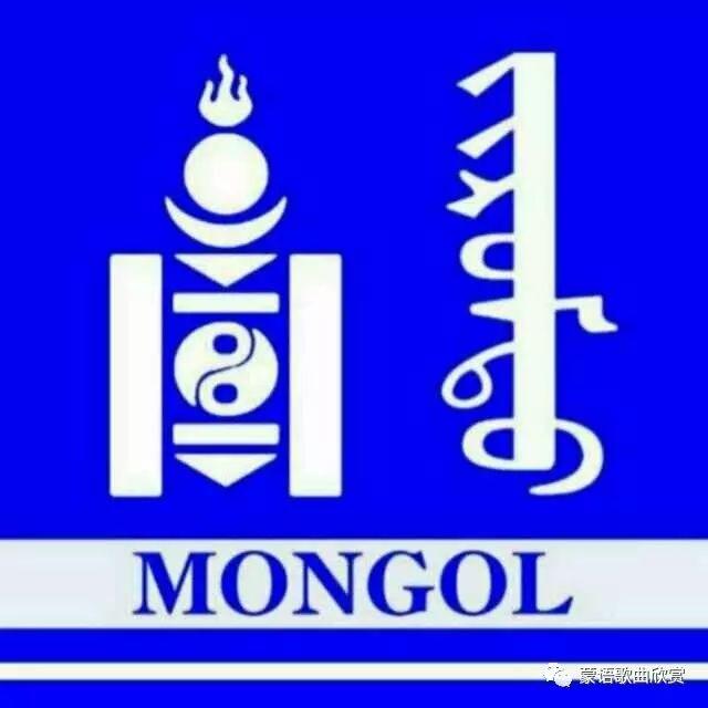 ?【蒙古头像】 200个蒙古元素微信头像  总有您喜欢的 第83张 ?【蒙古头像】 200个蒙古元素微信头像  总有您喜欢的 蒙古文化