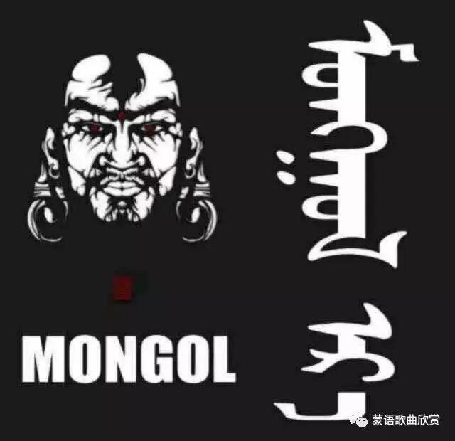 ?【蒙古头像】 200个蒙古元素微信头像  总有您喜欢的 第91张 ?【蒙古头像】 200个蒙古元素微信头像  总有您喜欢的 蒙古文化