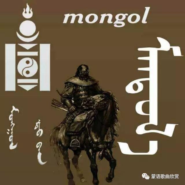 ?【蒙古头像】 200个蒙古元素微信头像  总有您喜欢的 第90张 ?【蒙古头像】 200个蒙古元素微信头像  总有您喜欢的 蒙古文化