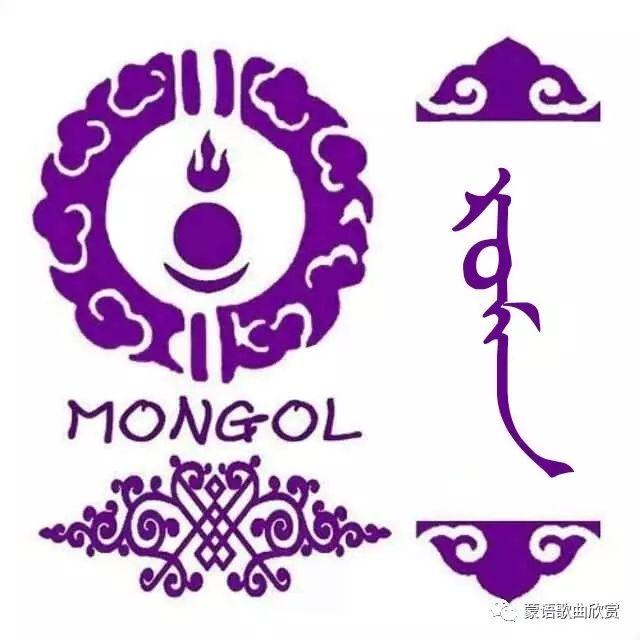 ?【蒙古头像】 200个蒙古元素微信头像  总有您喜欢的 第85张 ?【蒙古头像】 200个蒙古元素微信头像  总有您喜欢的 蒙古文化