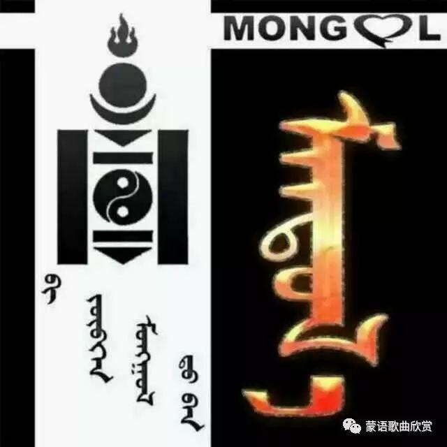 ?【蒙古头像】 200个蒙古元素微信头像  总有您喜欢的 第87张 ?【蒙古头像】 200个蒙古元素微信头像  总有您喜欢的 蒙古文化
