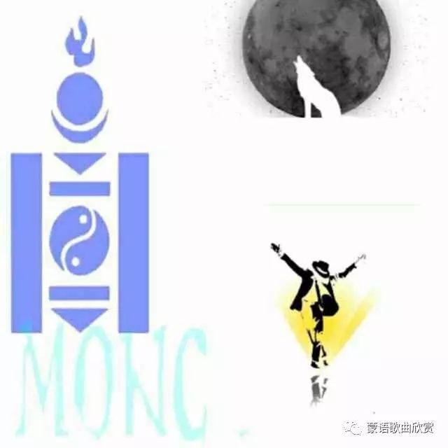 ?【蒙古头像】 200个蒙古元素微信头像  总有您喜欢的 第102张 ?【蒙古头像】 200个蒙古元素微信头像  总有您喜欢的 蒙古文化