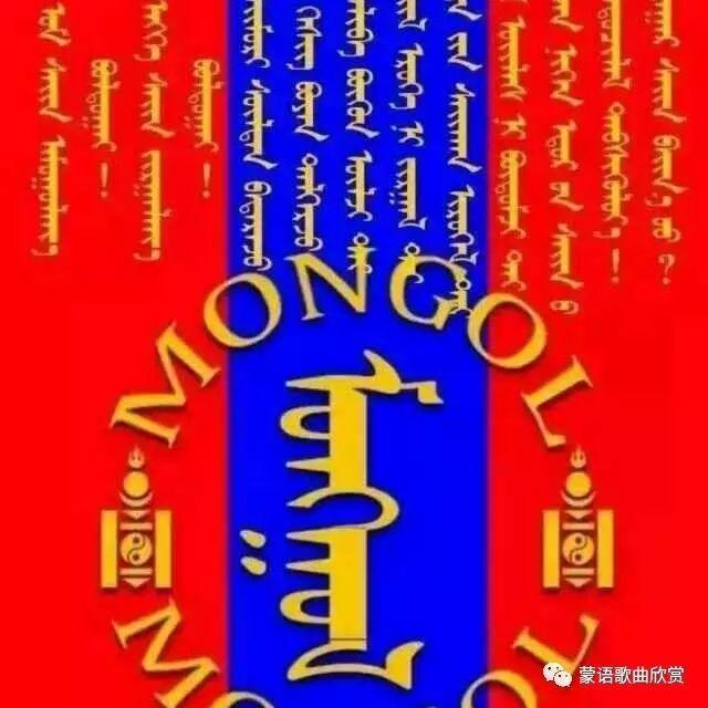 ?【蒙古头像】 200个蒙古元素微信头像  总有您喜欢的 第105张 ?【蒙古头像】 200个蒙古元素微信头像  总有您喜欢的 蒙古文化